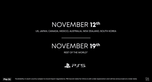 ps5-release-date