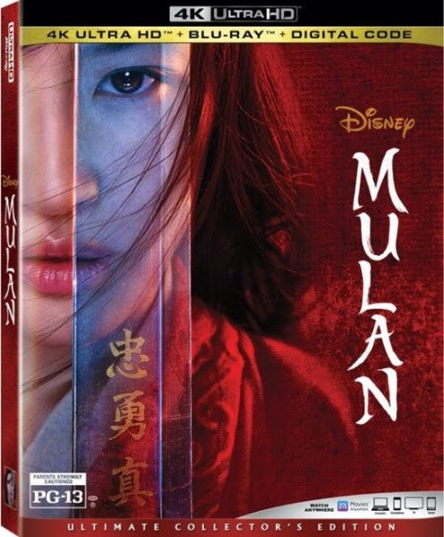 mulan-blu-ray-cover