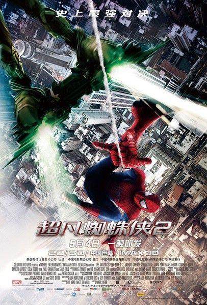 amazing-spider-man-2-poster-green-goblin