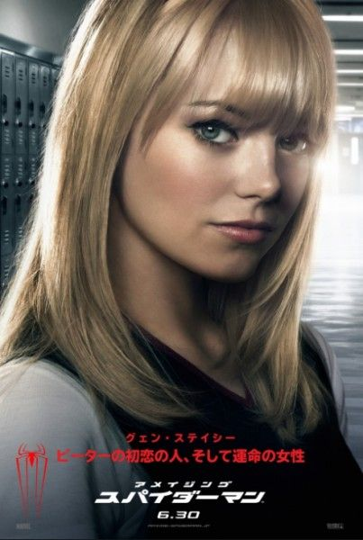 amazing-spider-man-international-poster-emma-stone