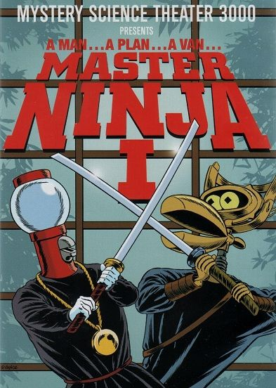 master-ninja-i-mst3k-poster