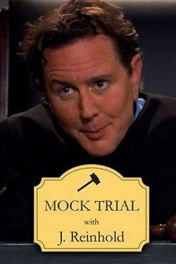 arrested-development-mock-trial-with-judge-reinhold