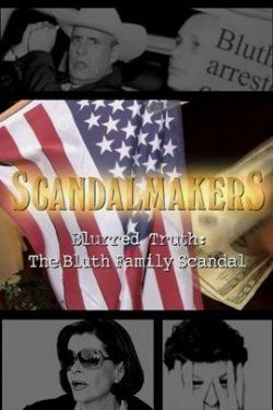 arrested-development-scandalmakers