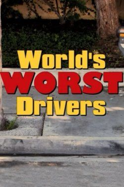 arrested-development-worlds-worst-drivers