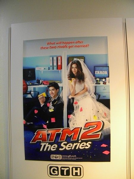 atm-2-poster-cannes