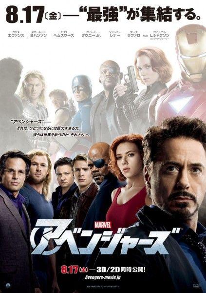 avengers-japanese-poster