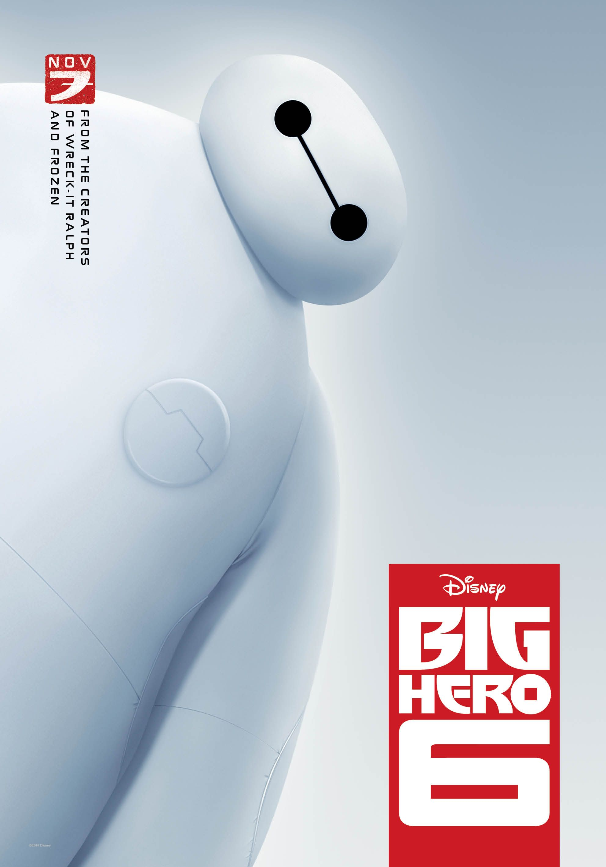 Image result for big hero 6 poster