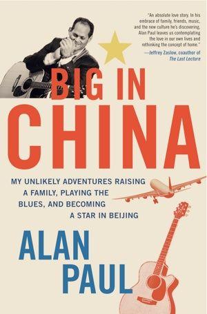 big-in-china