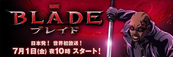 blade-anime-slice-01