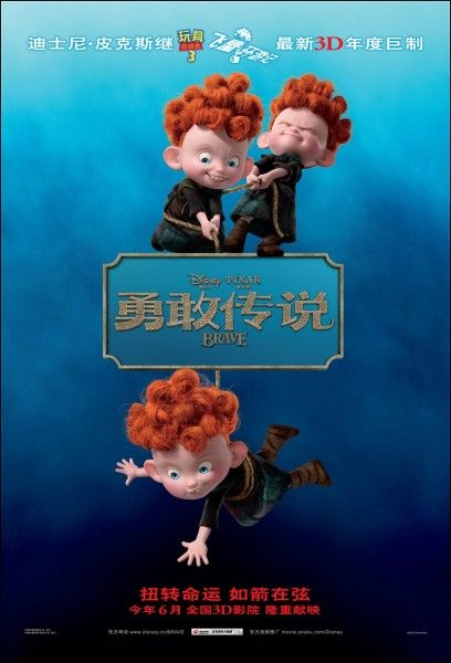 brave-movie-posters-chinese