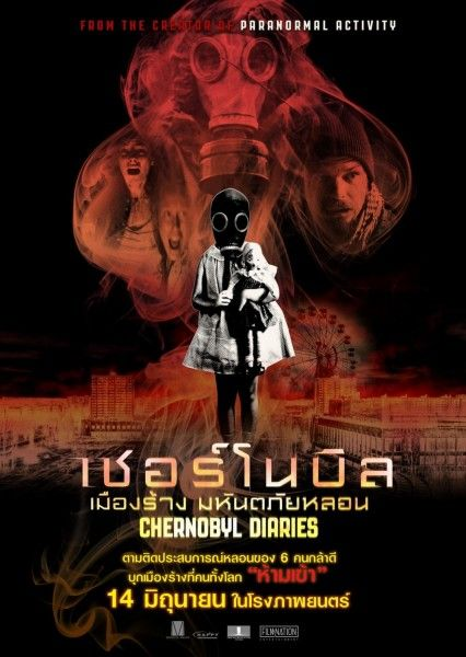 chernobyl-diaries-movie-poster-thai