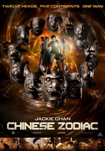 chinese-zodiac-poster-jackie-chan