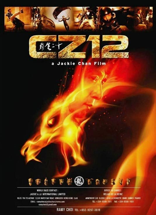 Chinese Zodiac Trailer And Teaser Stars Jackie Chan In A