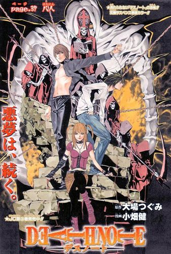 death-note-manga-cover-01