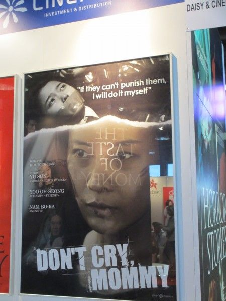 dont-cry-mommy-cannes-poster