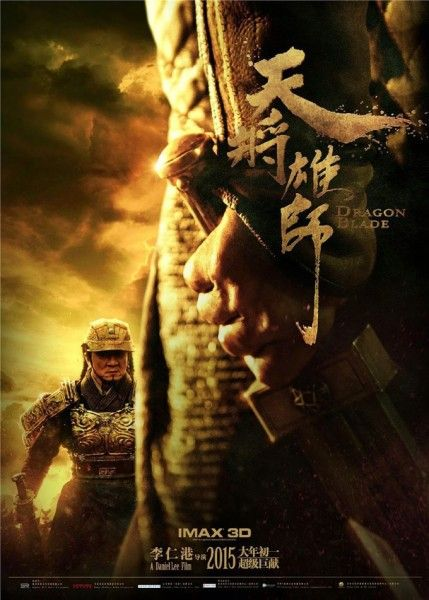 dragon-blade-poster-01
