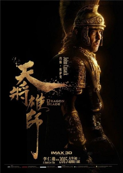 dragon-blade-poster-03