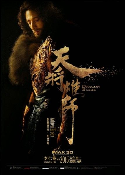 dragon-blade-poster-04