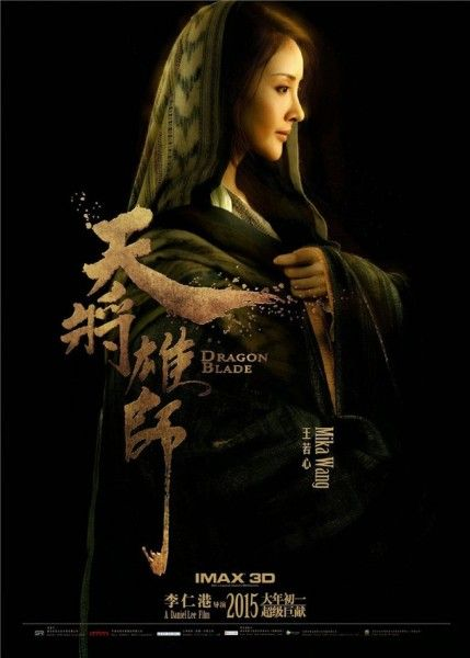 dragon-blade-poster-07
