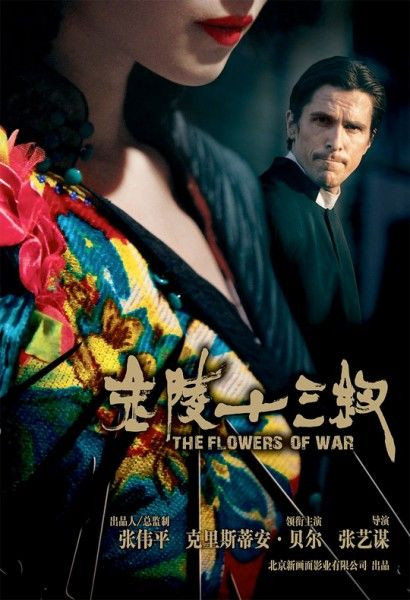 flowers-of-war-international-movie-poster-01