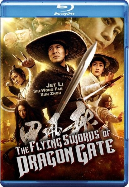 flying swords of dragon gate blu ray cover