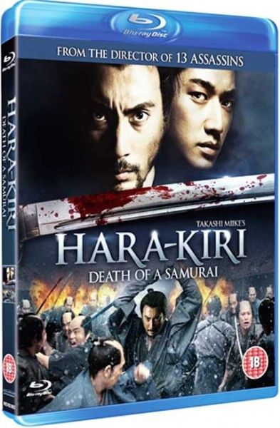 hara-kiri-death-of-a-samurai-blu-ray