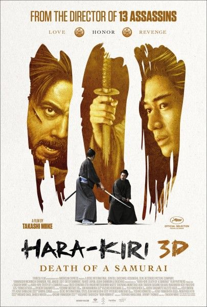 hara-kiri-death-of-a-samurai-poster