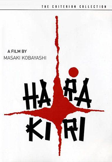 harakiri-blu-ray-cover