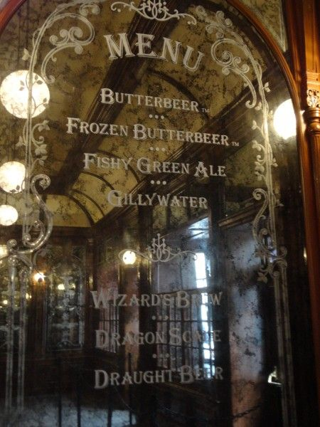 harry-potter-diagon-alley-fountain-of-fair-fortune-menu