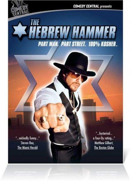 hebrew-hammer-poster