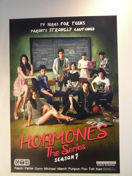 hormones-poster-cannes