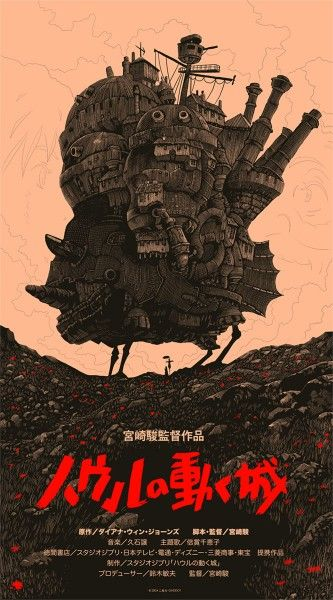 howls-moving-castle-mondo-poster-olly-moss-variant