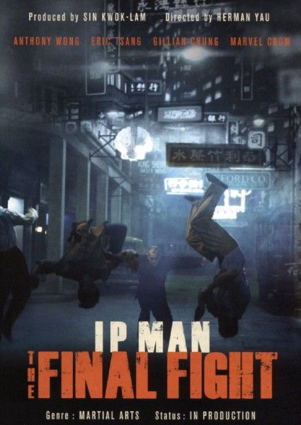 ip-man-the-final-fight-poster