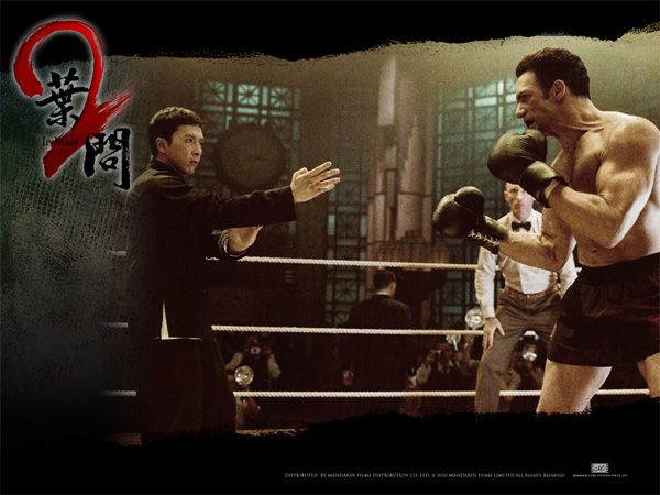 ip_man_2_movie_wallpaper_01