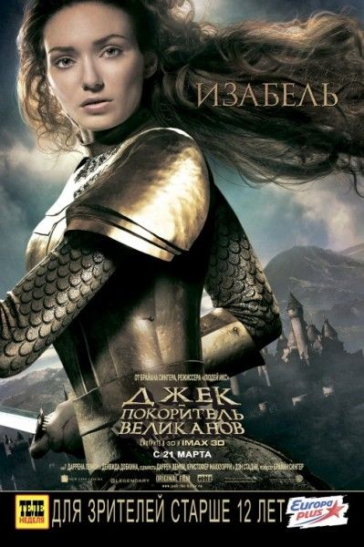 jack-the-giant-slayer-russian-poster-2