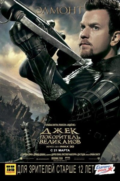 jack-the-giant-slayer-russian-poster-3