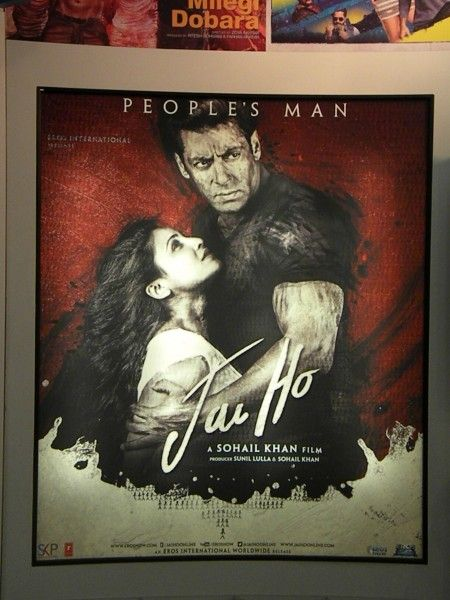jai-ho-poster-cannes