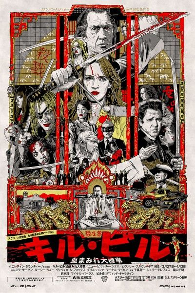 kill-bill-mondo-tyler-stout-poster-variant-rice-paper-01