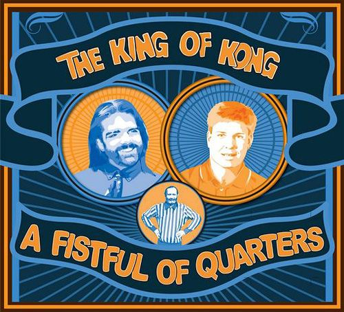king-of-kong-a-fistful-of-quarters-logo