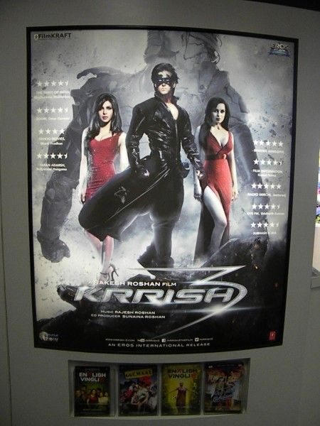 krrish-poster-cannes