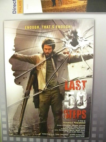 last-50-steps-poster-cannes