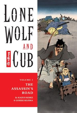 lone-wolf-and-cub-book-cover