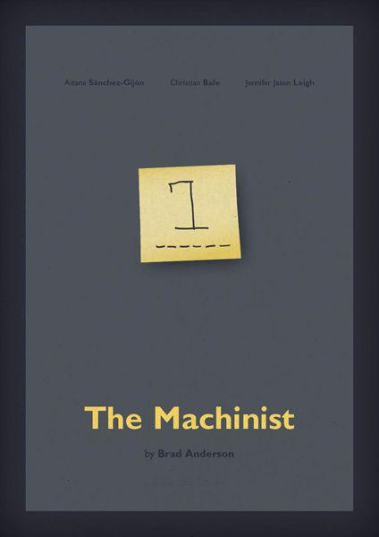 machinist_poster_minimalist