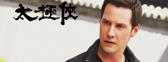 man of tai chi keanu reeves
