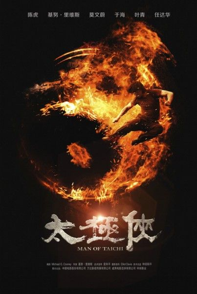 man-of-tai-chi-poster