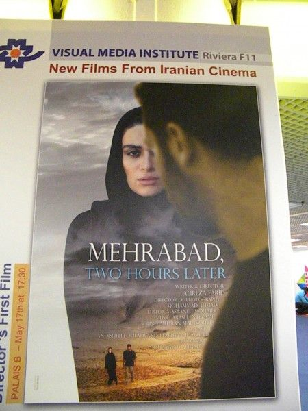 mehrabad-poster-cannes