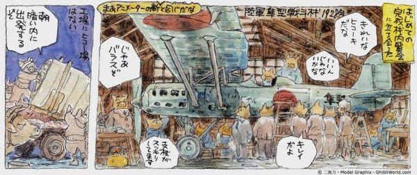 miyazaki-wind-rises