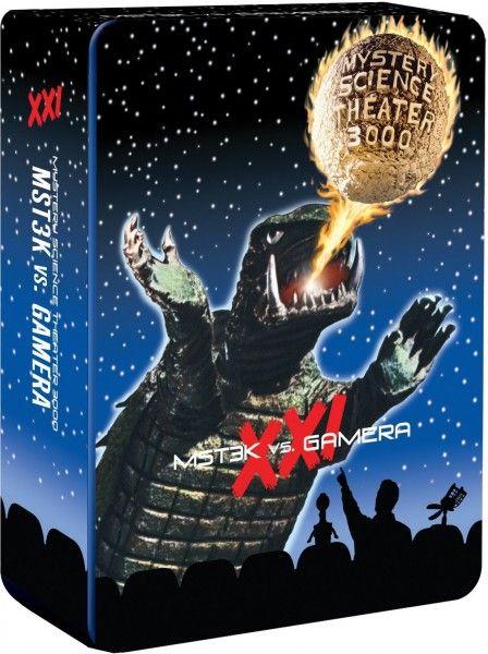 mst3d-vs-gamera-dvd-cover