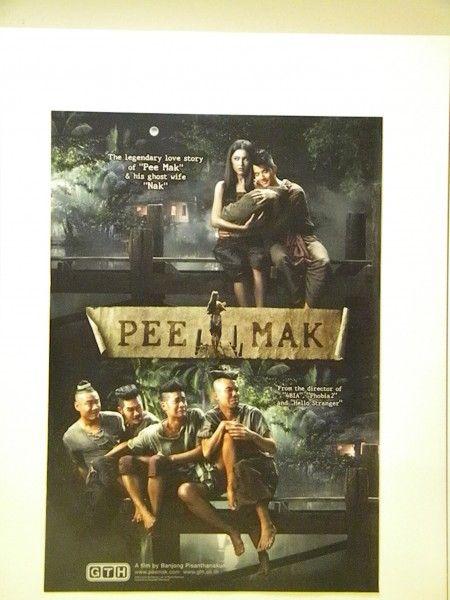 pee-mak-poster-cannes