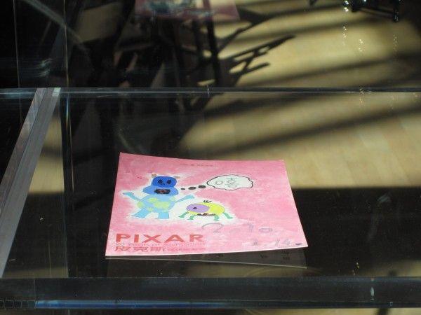 pixar_trophy_case_05